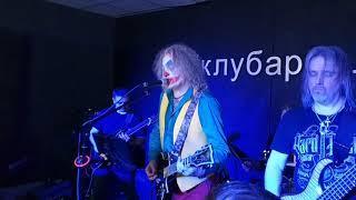Год Змеи - 2000 баксов - Live in Артель 14.03.2019 (с программой Джокер)