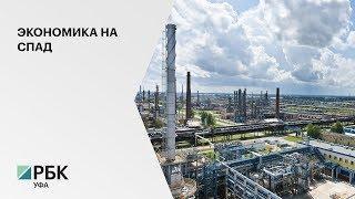 Р. Хабиров: Индекс промышленного производства в РБ за январь составил 101,9%
