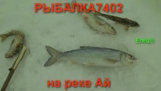 Рыбалка и покатушки по реке Ай: Шаряково, Лаклы и Сикияз.