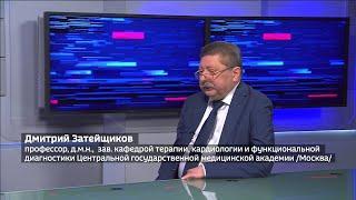 Инвалиды с сердечно-сосудистыми заболеваниями пообщались с ведущим кардиологом Москвы