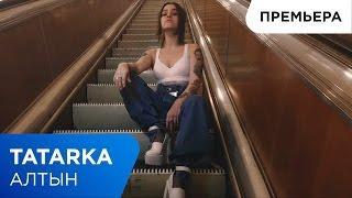 TATARKA — АЛТЫН // ALTYN