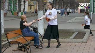 В Белорецке волонтеры раздают георгиевские ленточки