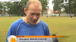 Между ветеранами Бирска и сборной Бураево прошел товарищеский матч