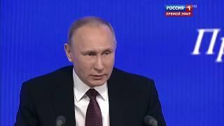 Владимир Путин о башкирах