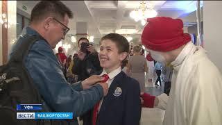 В Уфе наградили победителей и призёров Гагаринской олимпиады