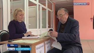 На выборах Главы РБ одним из первых проголосовал первый президент республики Муртаза Рахимов