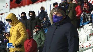 Надежда затеплилась, но потухла: «Уфа» уступила прямому конкуренту в Премьер-лиге