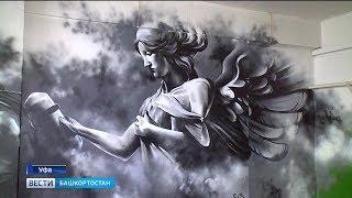 У пожарной части №8 в Уфе появился свой ангел-хранитель