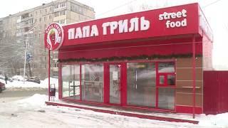 """Сегодня в Уфе закрыли еще одно кафе сети """"Папа Гриль"""""""