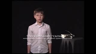 Юрий Шайдуллин