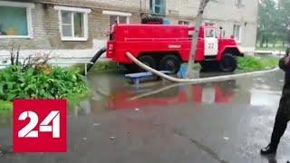 """В Приморье местных жителей начали эвакуировать из-за паводка после тайфуна """"Кроса"""" - Россия 24"""