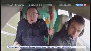 Россия 24 Коррупция в Башкортостане