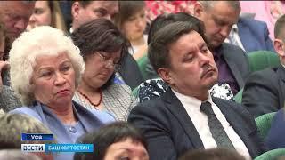 В Уфе состоялась встреча участников предварительного голосования «Единой России»
