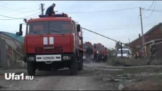 Пожар в Демском районе Уфы