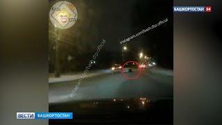 В Уфе пьяный водитель RAV4 сбил пешехода и протащил его по трассе