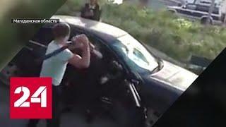 В Магадане кредитор разбил машину заемщика - Россия 24