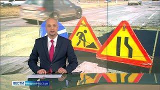 Вести-Башкортостан – 02.03.20