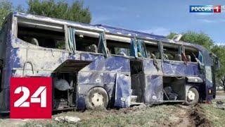 СК начал проверку после аварии с 5 погибшими на Ставрополье - Россия 24