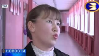 Башкирия, Уфа, минус 44 градуса Цельсия, побит 80 летний температурный рекорд