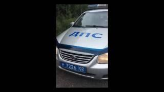 Ментовский беспредел на трассе Уфа-Белорецк-Магнитогорск