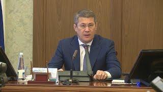Радий Хабиров призвал руководителей различного уровня заранее готовиться к определенным ситуациям