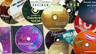 Башкирские песни /Башҡортса йырҙар/Bashkir songs 2020