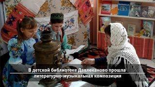 UTV. Новости запада Башкирии за 7 октября