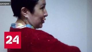 Инспектор налоговой службы из Башкирии жила на широкую ногу