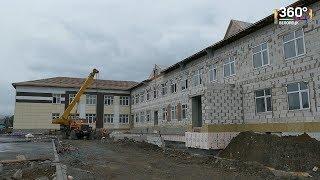 Строительство детского сада на 140 мест в с.Абзаково