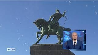 Уфимский автохлам, открытие катков и памятник Салавату Юлаеву могут снять с постамента