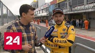 В Подмосковье проходит фестиваль скорости - Россия 24
