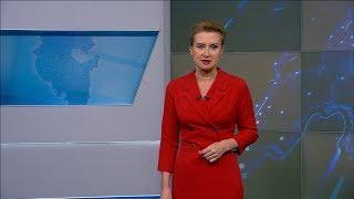 Вести-Башкортостан: События недели - 30.06.19