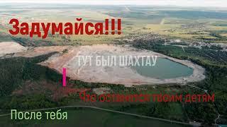 Куштау Башкирия