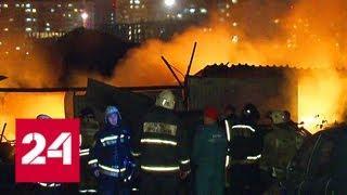 Пожар в подмосковном Красногорске тушили шесть часов - Россия 24