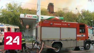 Пожар в центре Москвы тушили на земле и с воздуха - Россия 24