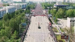 9 мая 2019г г.Уфа РЭП