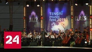 Премьеры ЕАЭС послушали джаз и поплавали по Иссык-Кулю - Россия 24
