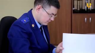 Новости UTV. Перед судом предстанет владелец интернет-магазина по продаже наркотиков