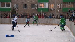 Игроки «Салавата Юлаева» сыграли со своими болельщиками в хоккей по дворовым правилам