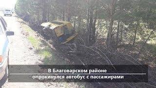 UTV. Новости центра Башкирии за 13 мая