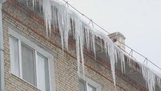 UTV. Ледяные убийцы. Стало известно, в каком районе Уфы висят самые опасные сосульки