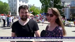 Новости Белорецка на башкирском языке от 13 июня 2019 года. Полный выпуск