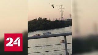 В Долгопрудном вертолет зацепился за ЛЭП и упал в воду - Россия 24