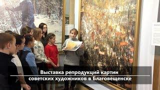 UTV. Новости центра Башкирии за 7 декабря