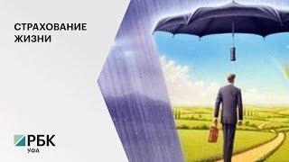 В РБ совокупные страховые премии равны руб.2,2 млрд