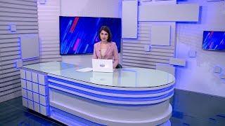 Вести-24. Башкортостан - 24.07.19