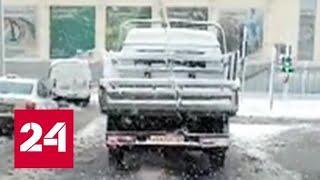 """""""Погода 24"""": где выпал первый снег - Россия 24"""