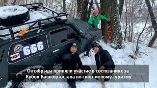 UTV. Новости запада Башкирии за 6 февраля