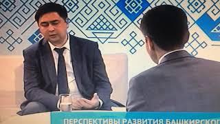 Азат Бадранов дезинформирует население по БСТ. Снова подставил Радия Хабирова