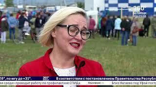 Новости Белорецка на русском языке от 7 августа  2019 года. Хроника происшествий . Полный выпуск.